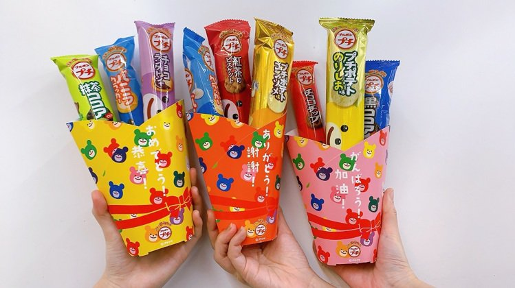 7-ELEVEN將於6月3日展開「日本Bourbon小熊品牌月」活動,打造吸睛的...