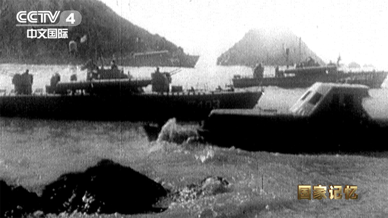 《一九五八炮擊金門》紀錄片5月29日起在央視四套播出。(取自《CCTV國家記憶》微信公眾號)
