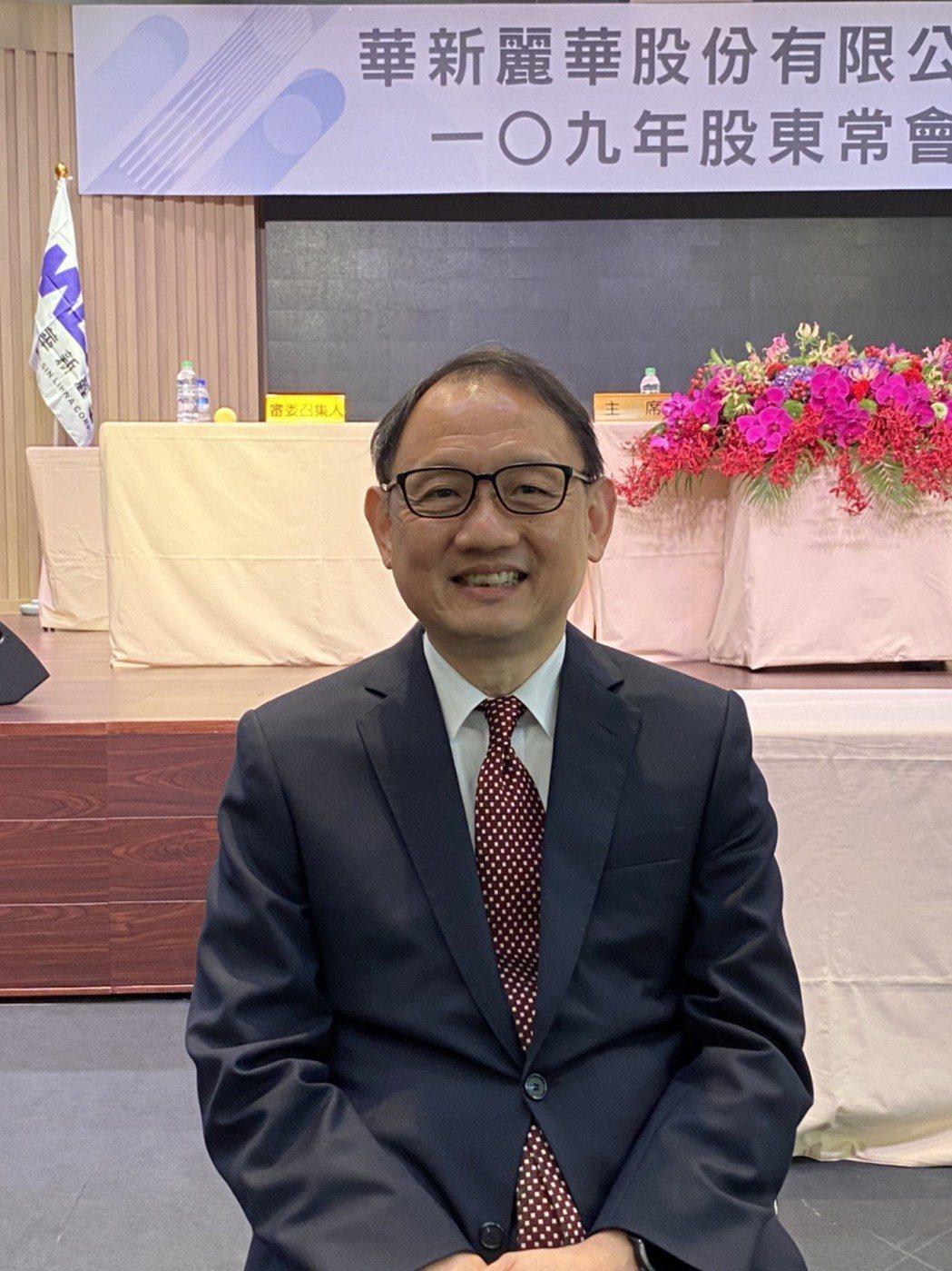 華新董事長焦佑倫。圖/記者黃阡阡攝