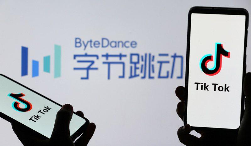 消息人士透露,抖音母公司字節跳動正將權力核心移出中國大陸。路透