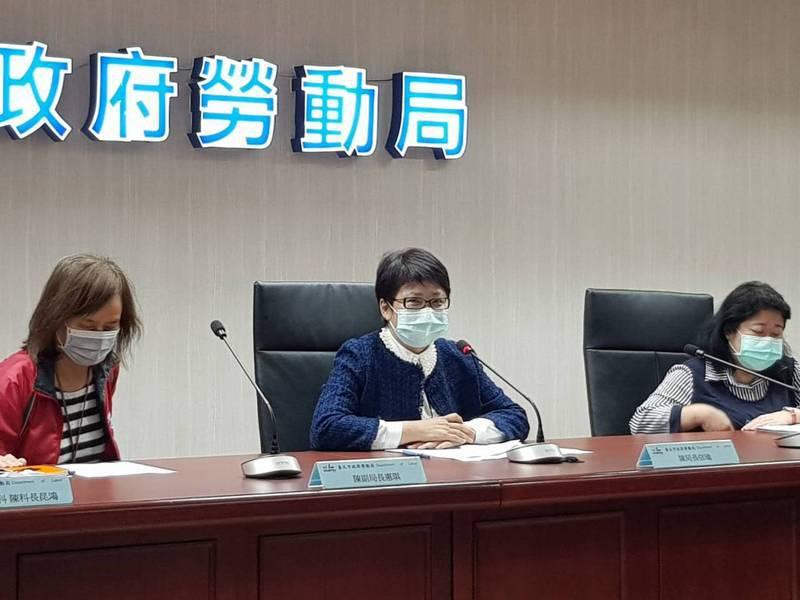 台北文華東方酒店擬6月7日大量解雇員工212人,勞動局長陳信瑜(中)昨指出,經早勞資協商,業者有意將資遣日期延至6月27日。記者翁浩然/攝影
