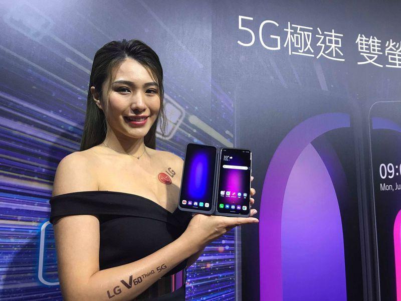 LG首款5G雙螢幕手機LG V60 ThinQ 5G Dual Screen即將於6月1日登台開賣,單機價33,900元。記者陳立儀/攝影