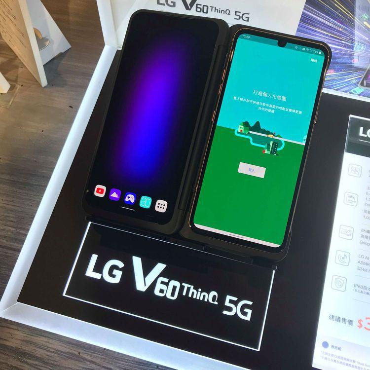 LG首款5G雙螢幕手機LG V60 ThinQ 5G Dual Screen即將...