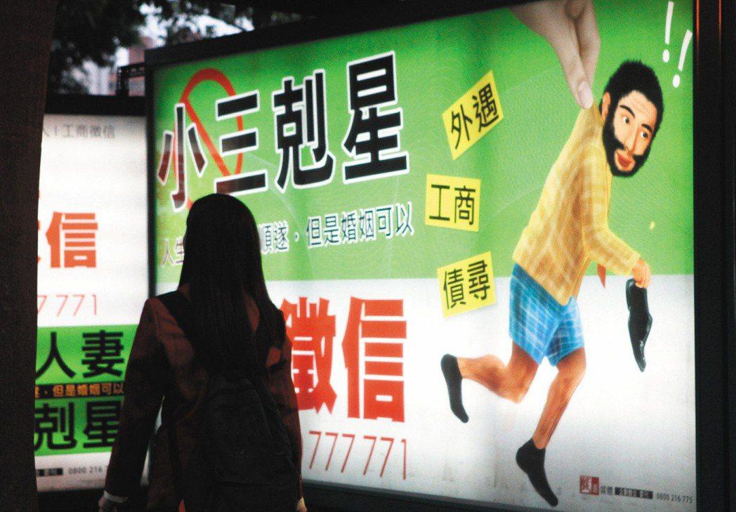 大法官宣示通姦罪違憲,台灣在同性婚姻專法領先亞洲後,總算不用再被落伍的通姦罪反過...