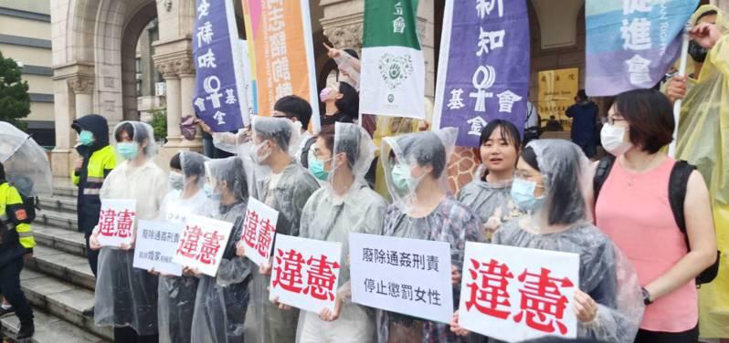 婦女團體今天在司法院大門口,肯定大法官宣布通姦罪違憲的解釋。圖/記者廖炳棋攝影
