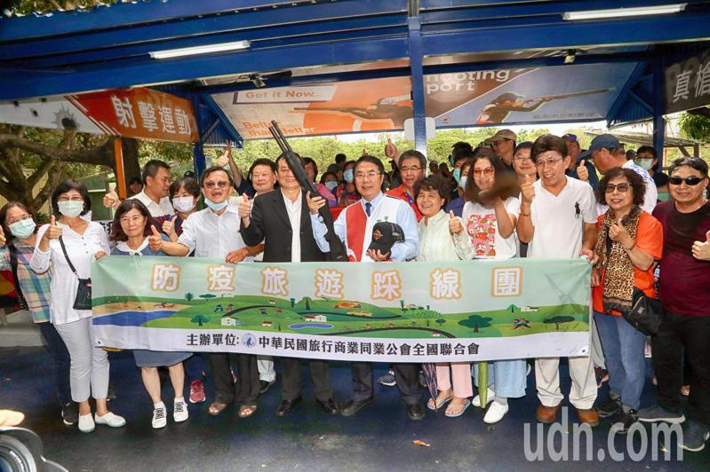 交通部、衛福部及旅行公會全國聯合會共同推出「防疫踩線,從心啟動」。圖/台南市政府提供