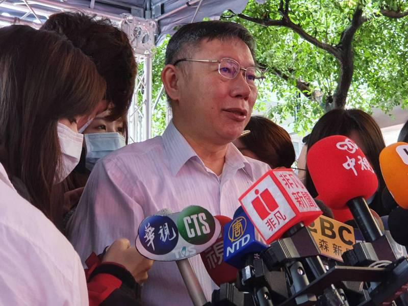 台北市長柯文哲。圖/記者楊正海攝影