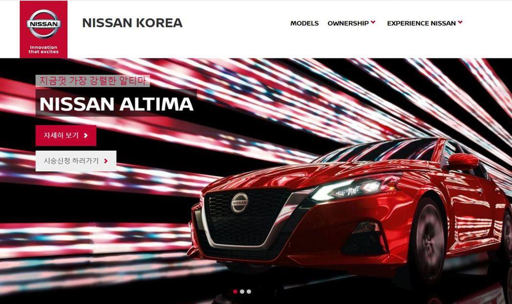 新世代Nissan Altima於2019年7月16日在韓國上市,雖然Nissa...