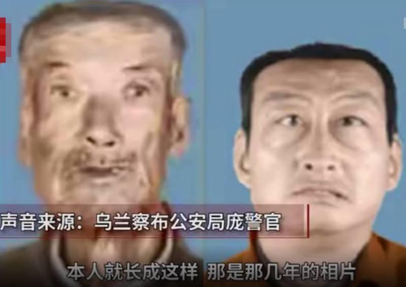 烏蘭察布公安局的警官表示,兩名通緝犯本人確實與通緝令上的照片長得一樣。(影片截圖)