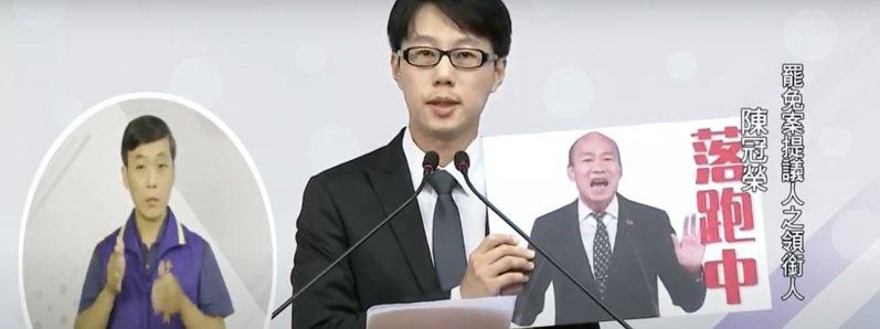 陳冠榮以「民主,不是你的自助餐」批韓,他開場舉著「落跑」字牌,表示很遺憾韓市長沒有出席這場公辦罷免說明會。記者王慧瑛/翻攝