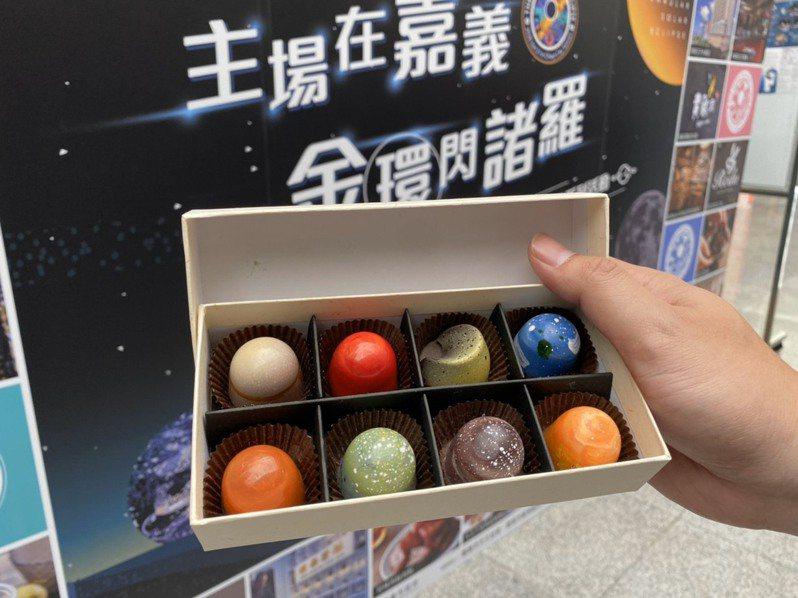 嘉義市即將迎接日環食奇景,銀河星禮盒特別應景。圖/黃盈傑提供