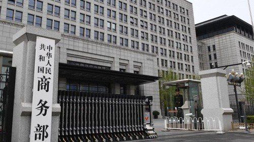 圖為大陸商務部。圖/新華社資料照片