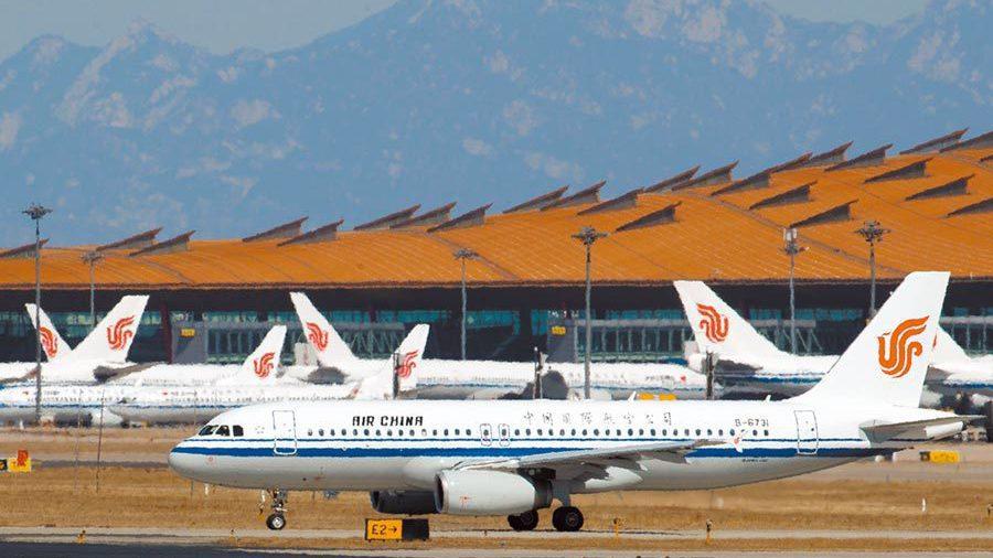 圖為國航航班。圖/路透資料照片
