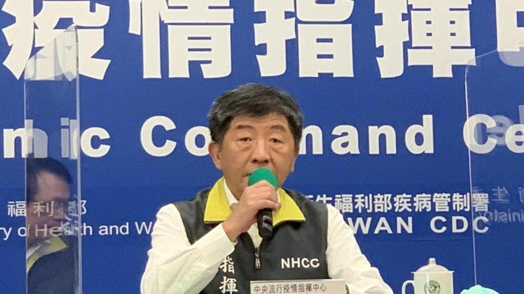 指揮官陳時中。記者陳雨鑫/攝影