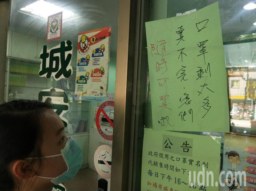 許多藥局表示口罩已不再被搶購。記者游明煌/攝影