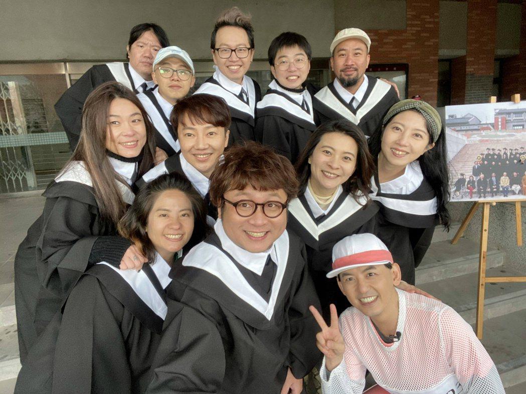 納豆的大學同學臥虎藏龍。圖/八大提供