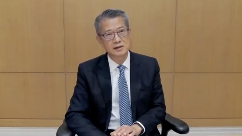 香港財政司司長陳茂波。圖/取自《環球網》
