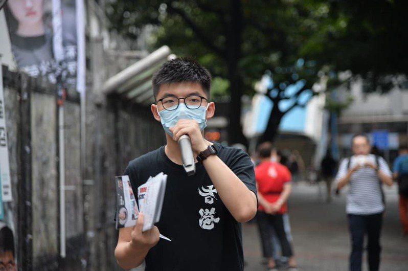 香港眾志祕書長黃之鋒。圖/取自黃之鋒臉書