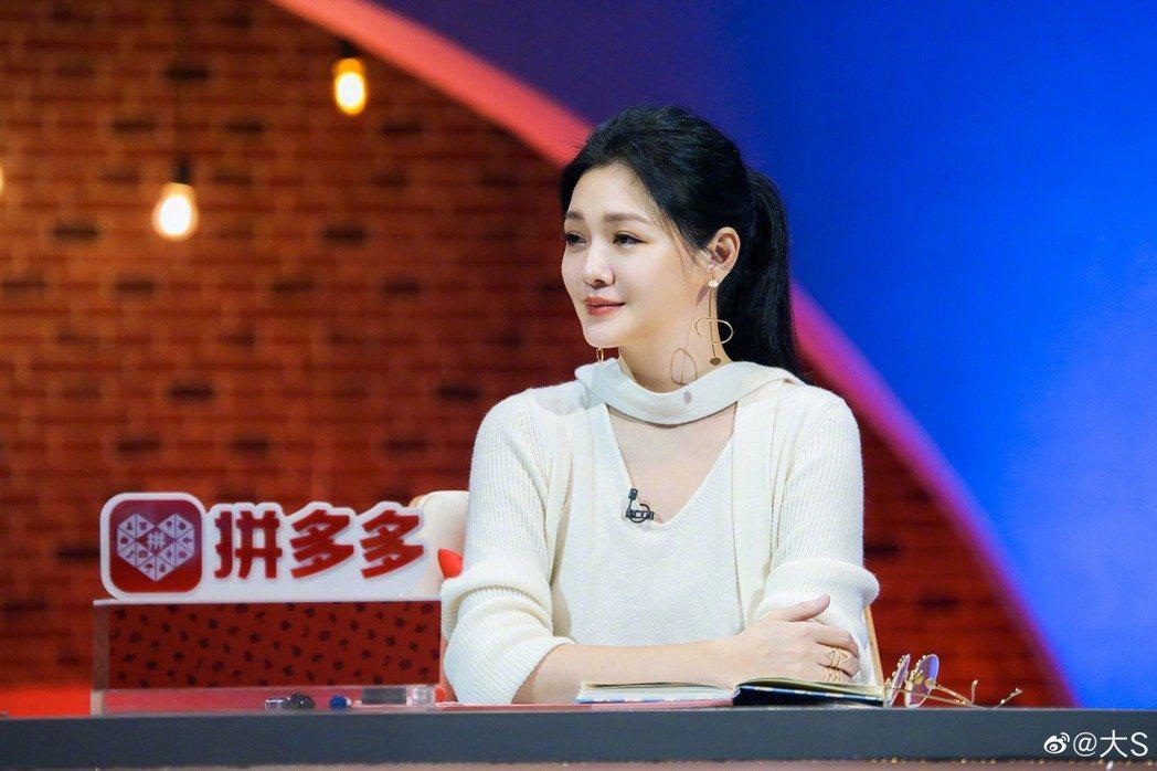 徐熙媛(大S)也赫見出現在連署名單,但她否認,說只是同名同姓。圖/摘自微博