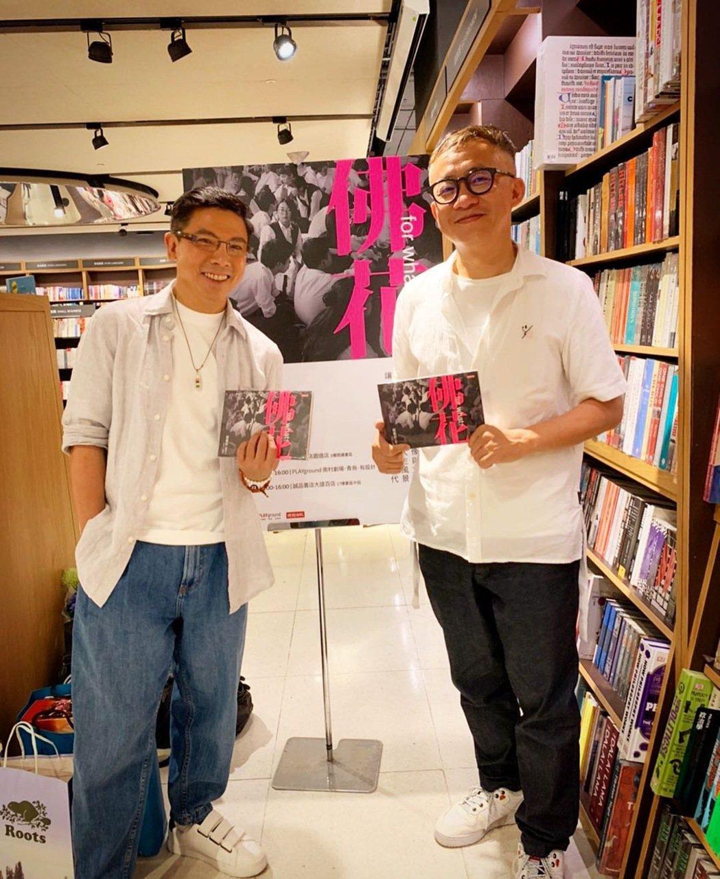 郭蘅祈(左)台中場簽書會,邀來好友許常德擔任助陣嘉賓。圖/摘自臉書