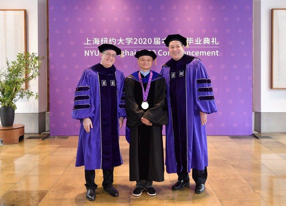 阿里巴巴創辦人馬雲(中)獲頒「上海紐約⼤學校長榮譽獎章」。(澎湃新聞)