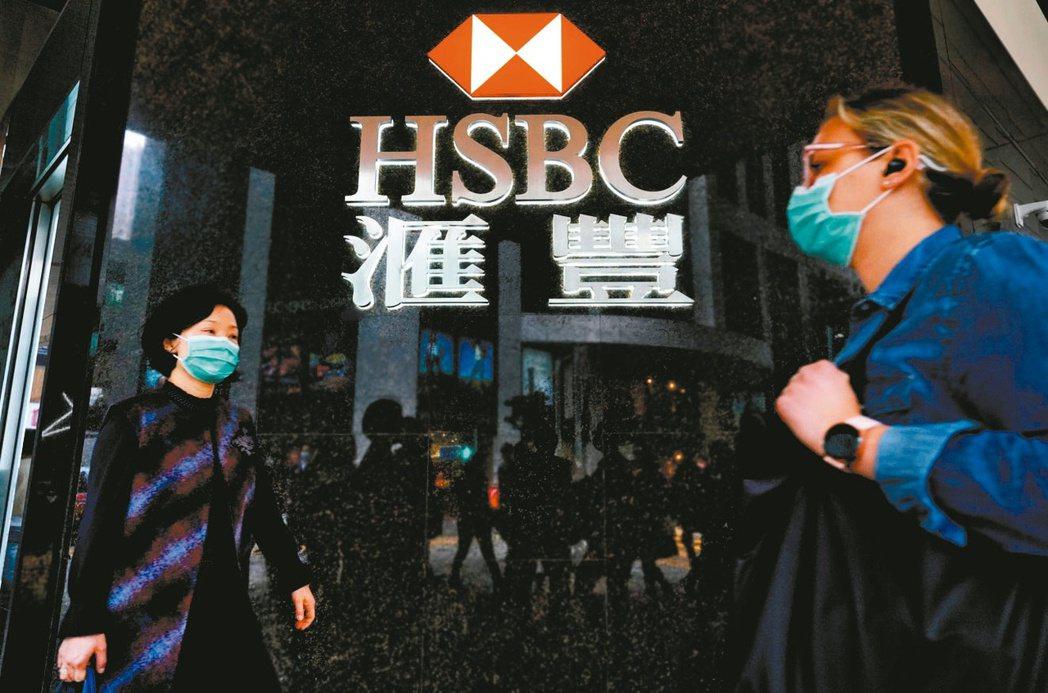 圖為香港中環的匯豐銀行分行。 (中新社)