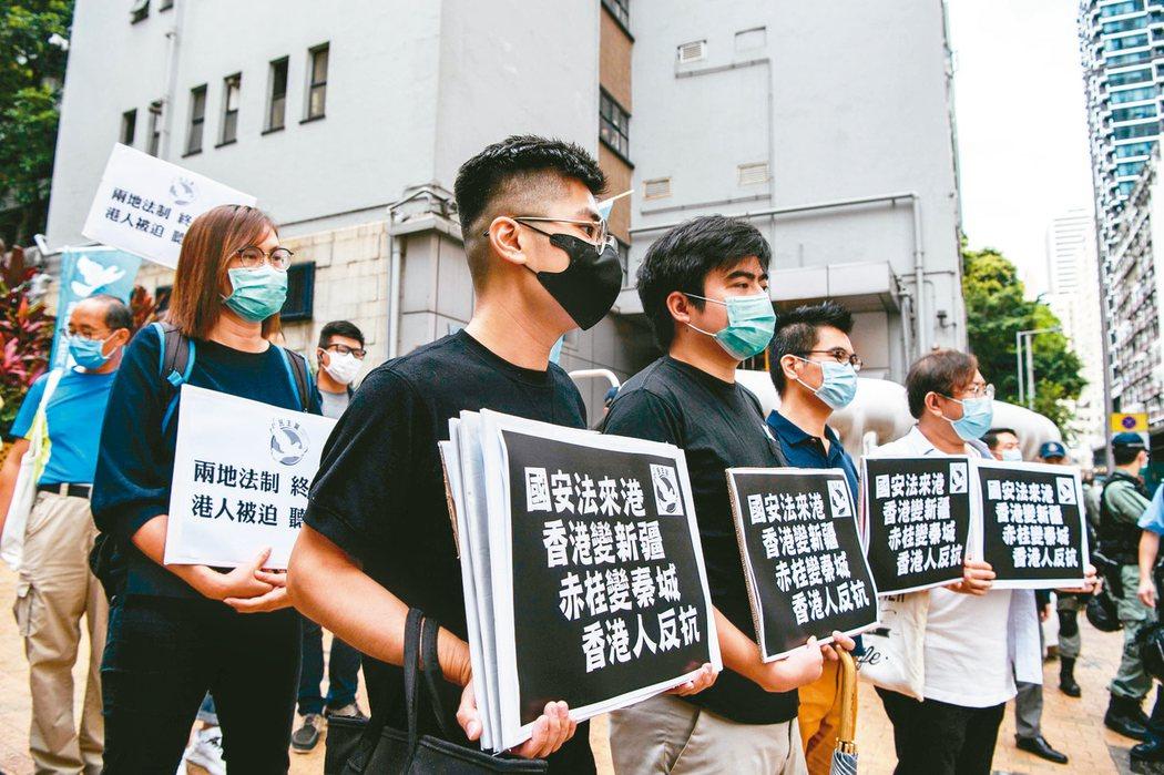 中國大陸全國人大通過港版國安法,加劇美中緊張;圖為香港民眾前往中聯辦抗議。 (法新社資料照片)
