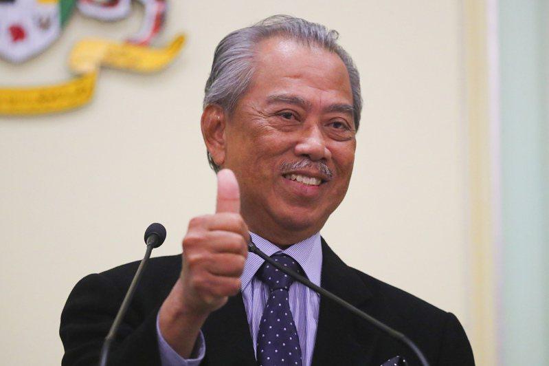 圖為馬來西亞現任首相慕尤丁(Muhyiddin Yassin)。 歐新社