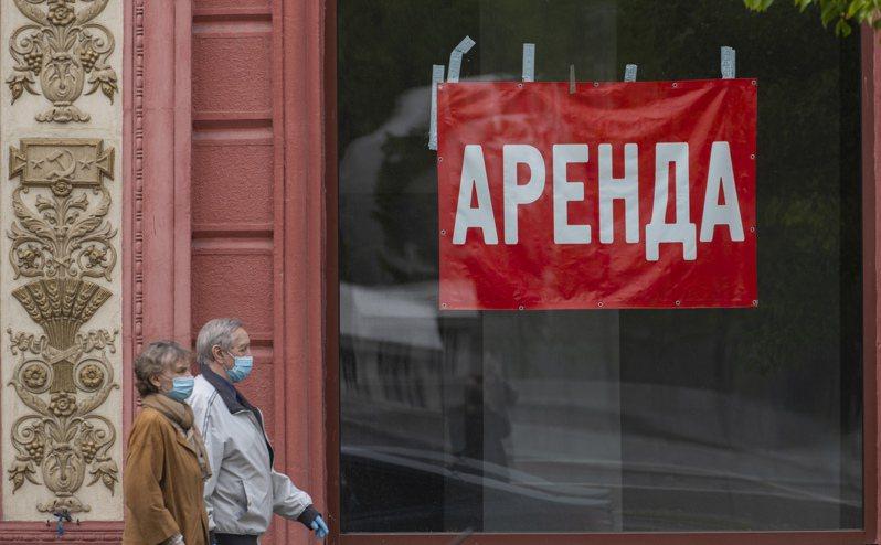 俄羅斯31日通報新增9268起2019冠狀病毒疾病(COVID-19,新冠肺炎)病例,確診總數達到40萬5843例。 歐新社