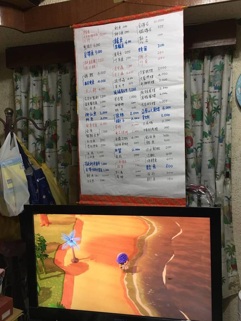 原PO表示自己平常要上班,父母則會趁女兒不在家的時間替她在島上釣魚、捉蟲。圖/fb