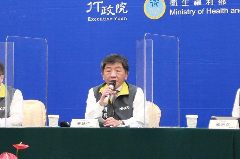 疫情中心指揮官陳時中31日宣佈零確診,並表示防疫新生活逐漸開放,大家需參與練習、內化觀念。(photo by 中央疫情指揮中心)