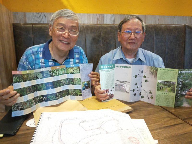 申請集村農舍開發程序走10多年,教授用寫論文精神送件,缺什麼補什麼,右為賴澤涵,左為閻琴南。記者游明煌/攝影