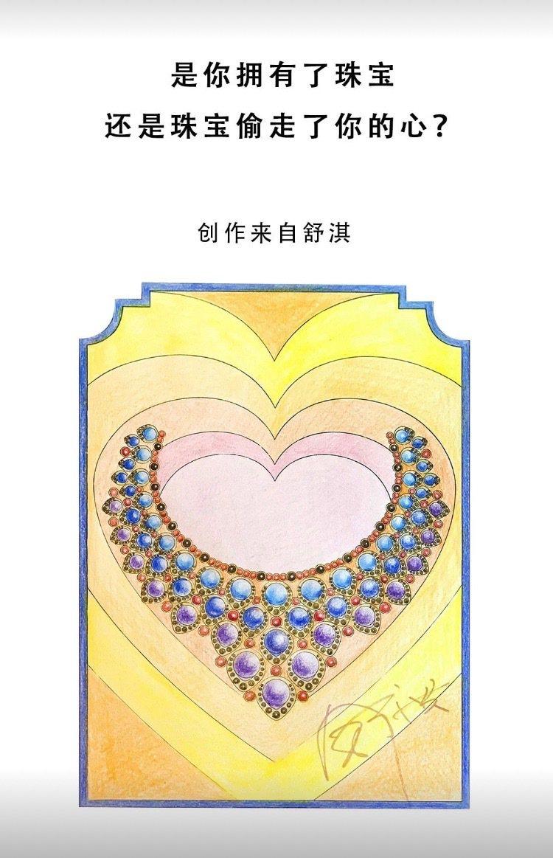 舒淇著色的頂級珠寶項鍊很有寶格麗精髓。圖/摘自微博