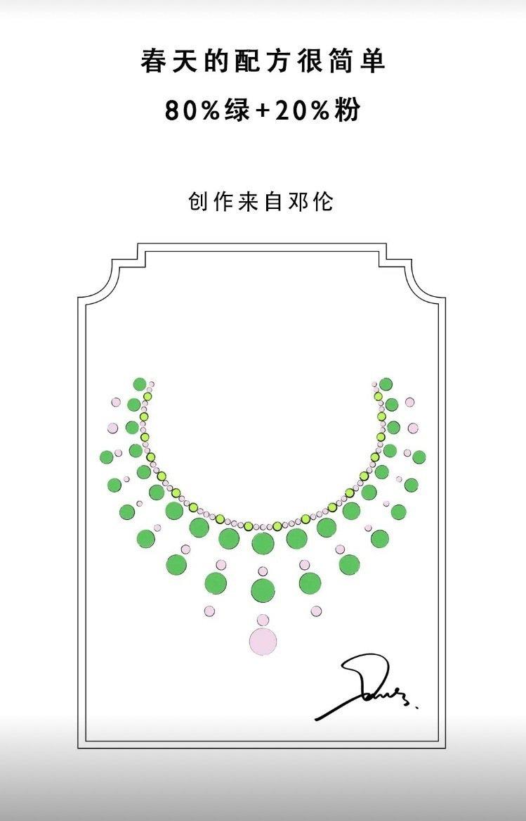 鄧倫著色的頂級珠寶項鍊。圖/摘自微博
