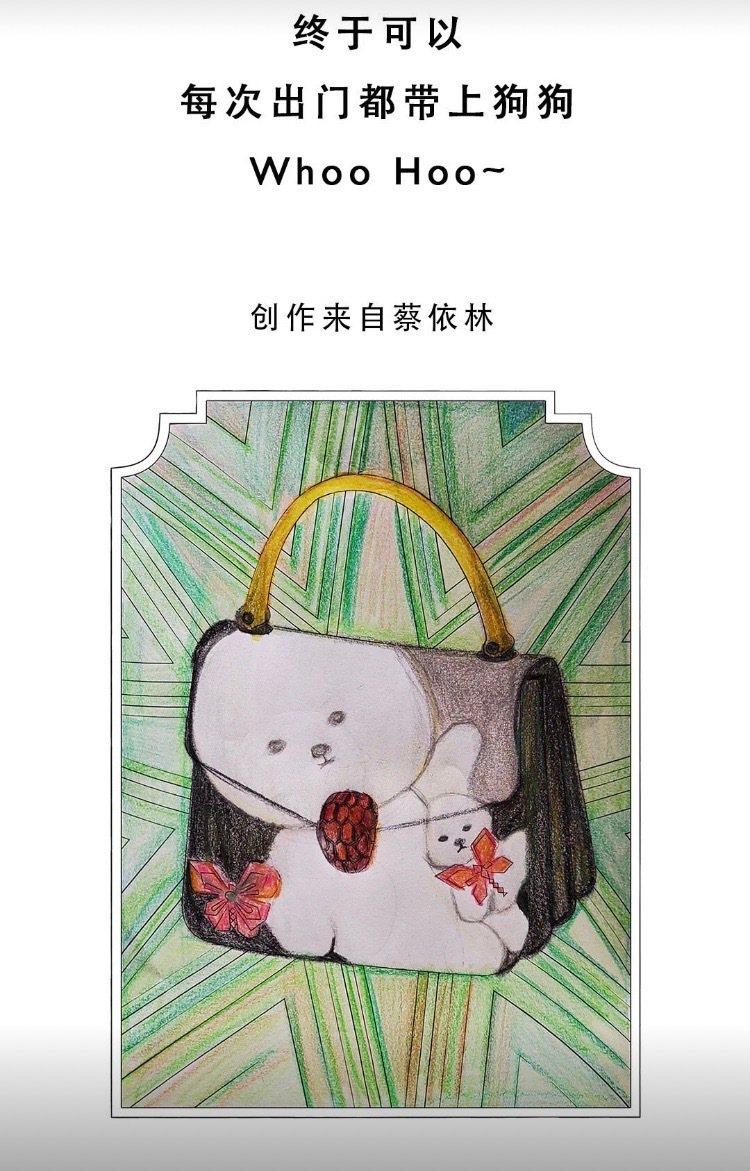蔡依林將愛犬畫在寶格麗的SERPENTI包上。圖/摘自微博