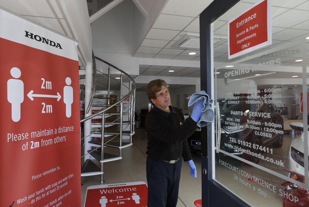 新冠肺炎疫情使得美國消費者網購汽車比率上升。美聯社