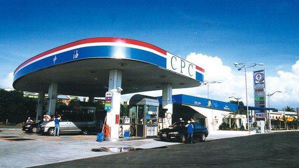 中油加油站。 圖/中油提供