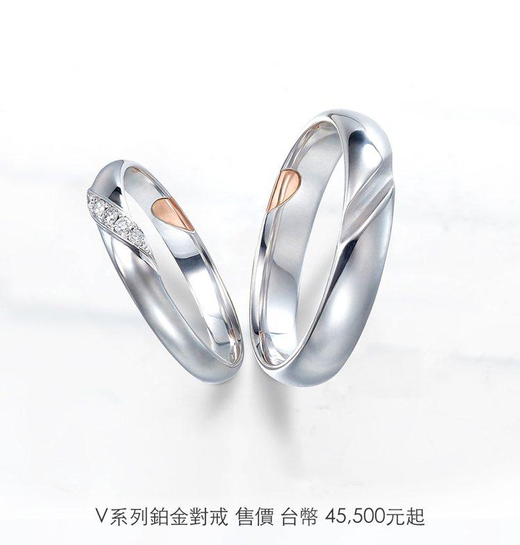 林曉同珠寶Valentine系列鉑金婚對戒,45,500元起。圖/林曉同珠寶提供
