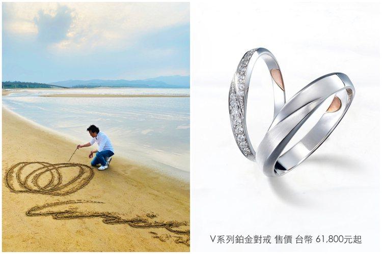 林曉同珠寶Valentine系列婚對戒新作上市。圖/林曉同珠寶提供