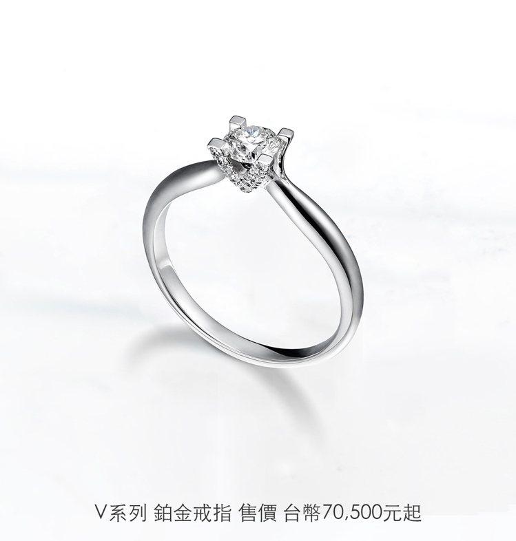 林曉同珠寶Valentine系列鉑金單鑽婚戒,70,500元起。圖/林曉同珠寶提...