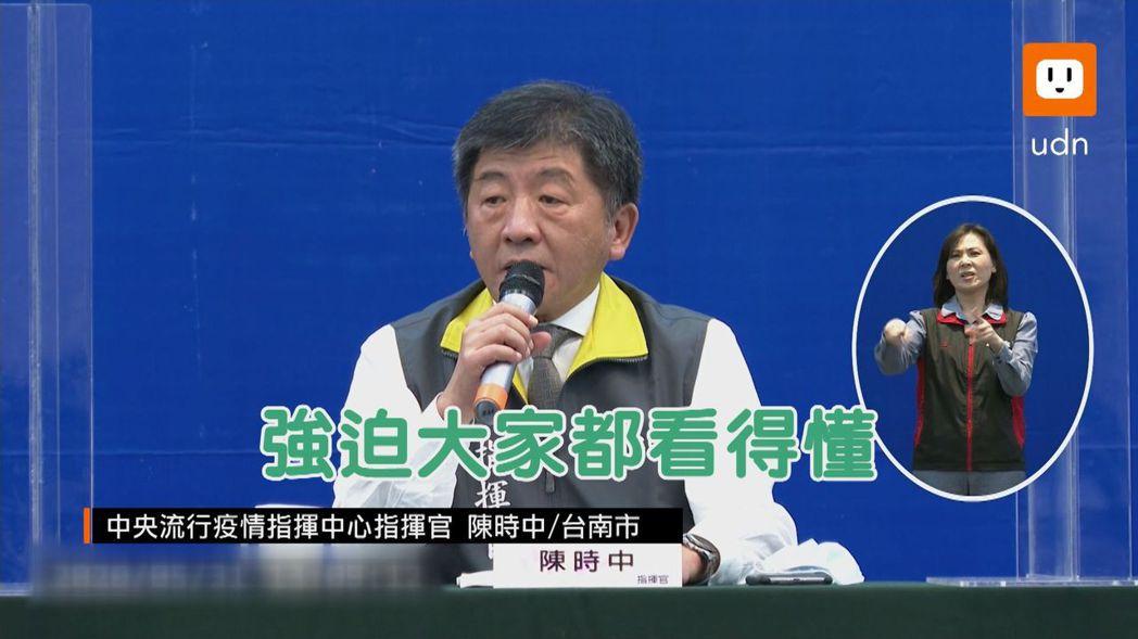 台北市長柯文哲妻子陳佩琪在臉書貼文,衛福部給WHO電郵,硬要說成是台灣警告世衛的...