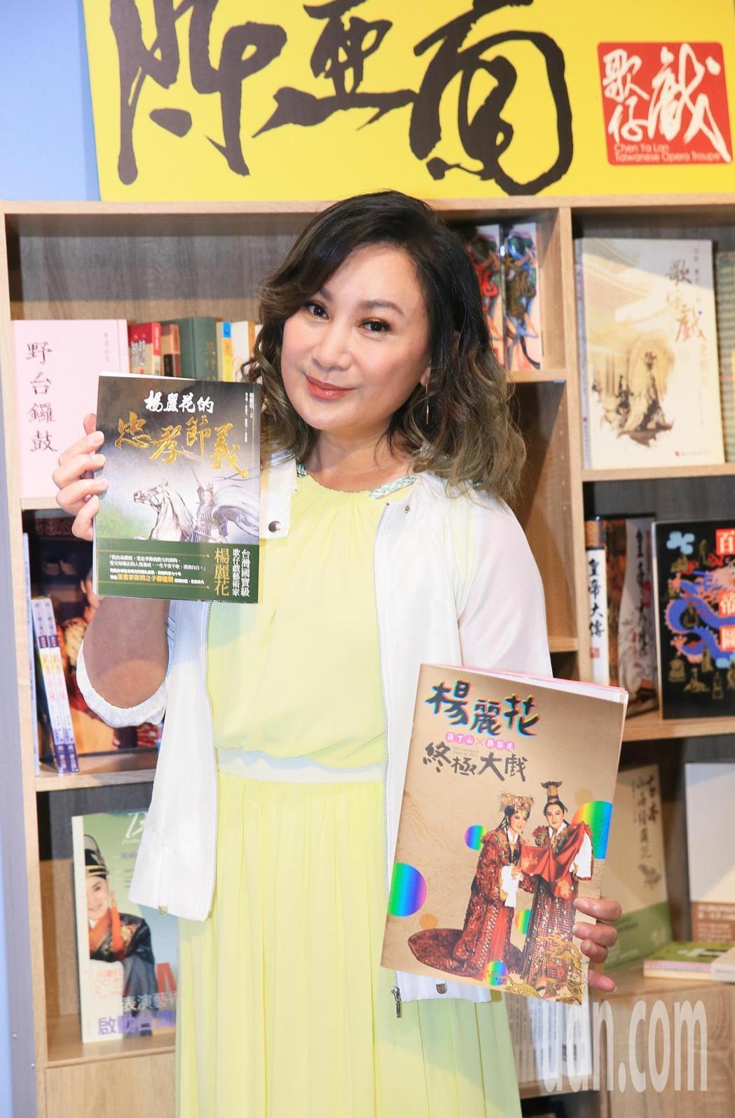 陳亞蘭在龍山文創基地成立歌仔戲圖書館,推廣歌仔戲文化。記者潘俊宏/攝影