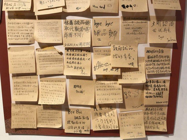 讀者寫給敦南誠品的話。記者江佩君/攝影