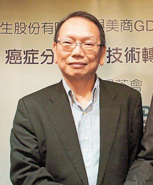 普生董事長林宗慶  (本報系資料庫)