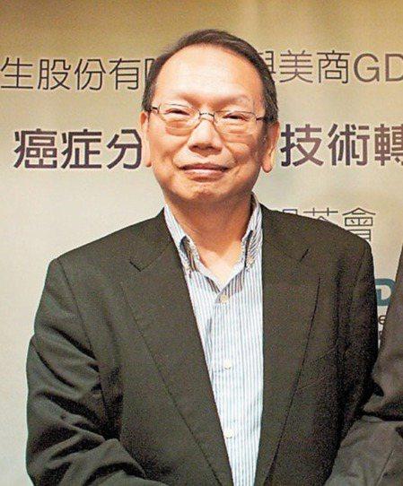 普生董事長林宗慶。本報系資料庫