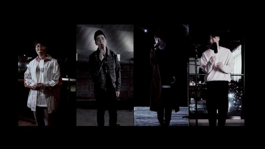 毛不易(左起)、蕭敬騰、五月天阿信與李榮浩隔空對唱。圖/摘自Youtube