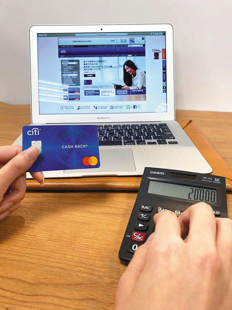 外電報導花旗集團今宣布擬出售13個消費金融業務市場,其中包含台灣,消息傳出後,國內許多花旗銀行信用卡的客戶哀號。花旗(台灣)銀行/提供