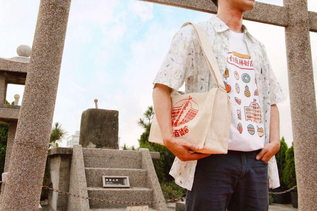 林百貨推出的米色帆布書包。  林百貨 提供