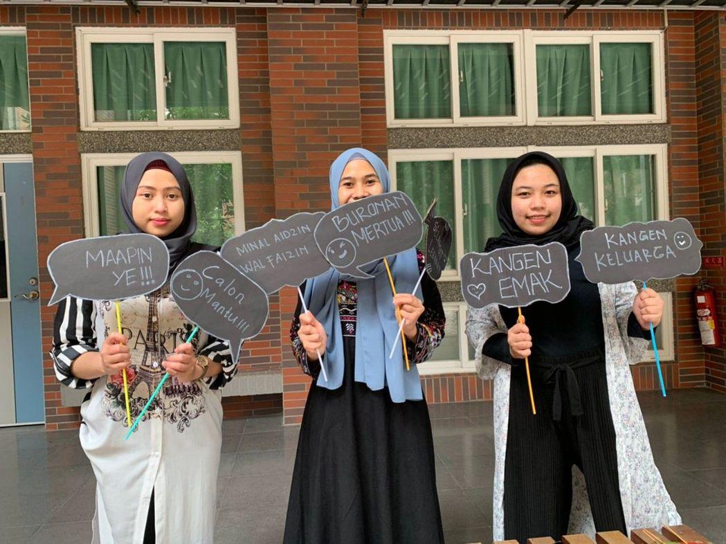 印尼學生參與開齋節活動。 高苑/提供