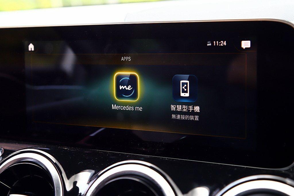 進階MBUX多媒體、Mercedes me connect互聯、智慧型手機整合(...